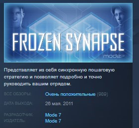 Frozen Synapse  STEAM GIFT RU + CIS 💎