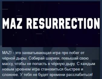 Фотография maz! resurrection  itch.io key region free global