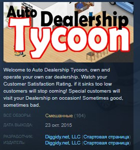 Auto Dealership Tycoon STEAM KEY REGION FREE GLOBAL