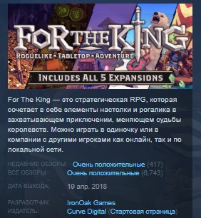 For The King 💎 STEAM KEY REGION FREE GLOBAL