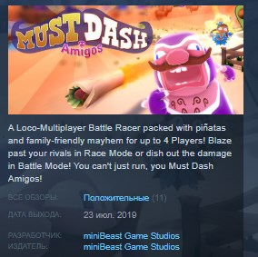 Must Dash Amigos STEAM KEY REGION FREE GLOBAL
