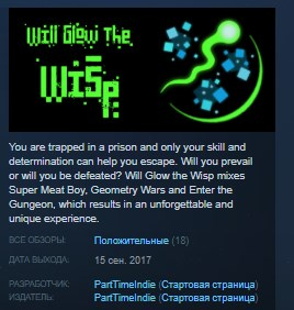 Will Glow the Wisp STEAM KEY REGION FREE GLOBAL