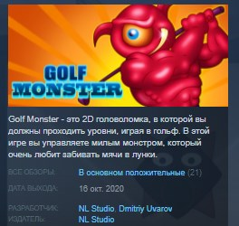 GOLF MONSTER STEAM KEY REGION FREE GLOBAL
