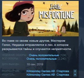 Little Misfortune 💎 STEAM KEY REGION FREE GLOBAL