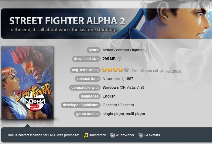 Street Fighter Alpha 2 ( GOG.COM Key )