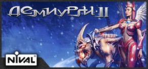 Etherlords Bundle I + II Демиурги 1+2 STEAM KEY GLOBAL