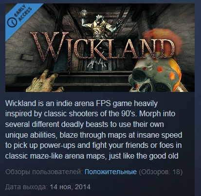 Wickland  ( Steam Key / Region Free ) GLOBAL ROW