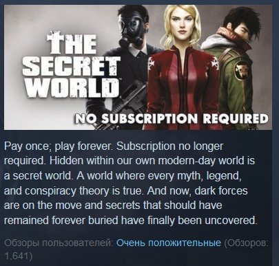 The Secret World ( Steam Key / Region Free ) GLOBAL ROW