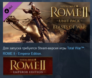Total War ROME II Beasts of War Unit Pack STEAM GLOBAL