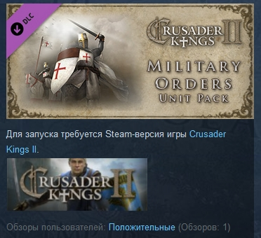 Crusader Kings II: Military Orders Unit Pack ( STEAM )