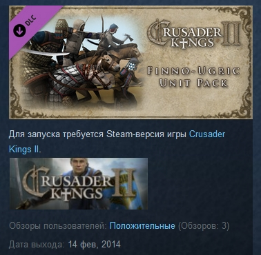 Crusader Kings II: Finno-Ugric Unit Pack STEAM GIFT ROW