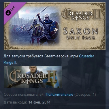 Crusader Kings II: Saxon Unit Pack (STEAM GIFT ROW)