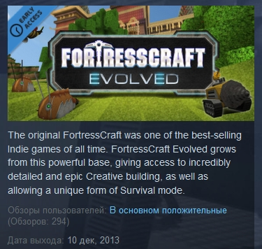 FortressCraft Evolved! ( Steam Key / Region Free )
