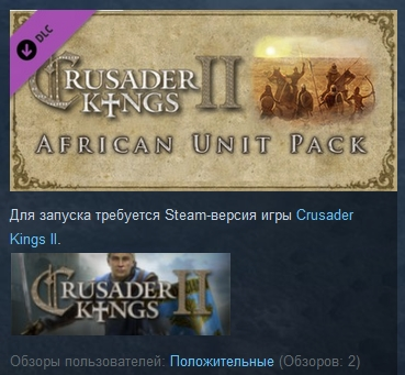 Crusader Kings II: African Unit Pack STEAM KEY GLOBAL