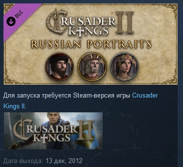 Crusader Kings II: Russian Portraits (STEAM GIFT)