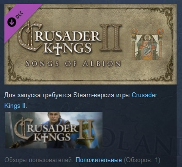 Crusader Kings II: Songs of Albion (STEAM GIFT ROW)