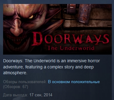 Doorways: Chapter 3 - The Underworld STEAM KEY REG FREE