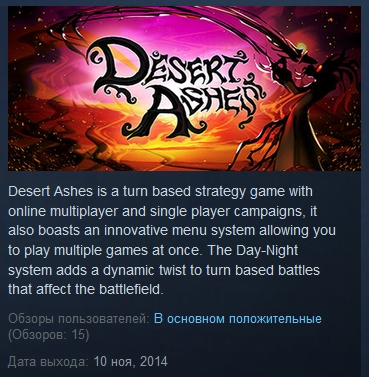 Desert Ashes ( Steam Key / Region Free ) GLOBAL ROW