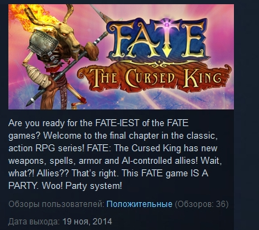 FATE: The Cursed King (Steam Key / Region Free)
