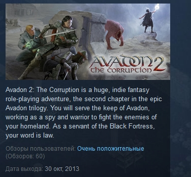 Avadon 2: The Corruption   ( STEAM / Region Free )
