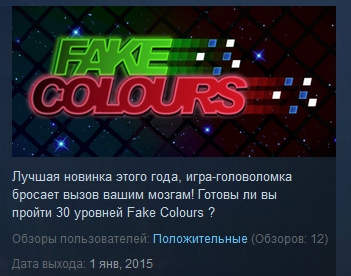 Fake Colours ( Steam Key / Region Free )