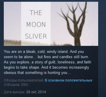 The Moon Sliver ( Steam Key / Region Free ) GLOBAL ROW