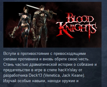 Blood Knights STEAM KEY REGION FREE GLOBAL ROW