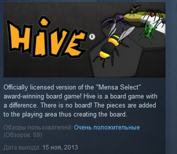 Hive Complete Pack  ( STEAM GIFT RU + CIS )