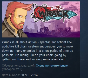 Wrack ( Steam Key / Region Free ) GLOBAL ROW