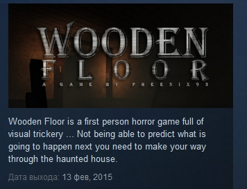 Wooden Floor ( Steam Key / Region Free ) GLOBAL ROW