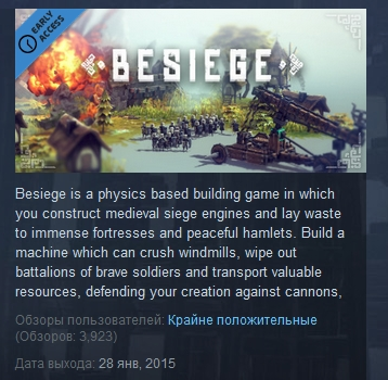 Besiege ( STEAM GIFT RU + CIS )