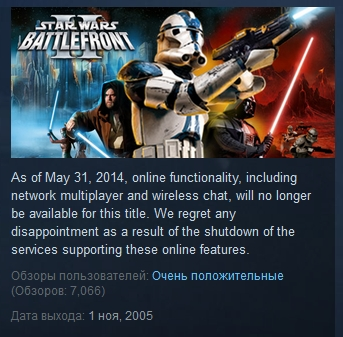 Star Wars Battlefront II 2 STEAM KEY REGION FREE GLOBAL