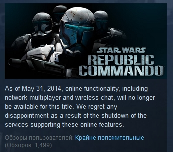 Star Wars Republic Commando STEAM KEY RU+CIS LICENSE