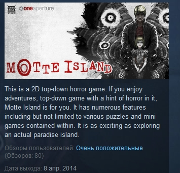 Motte Island (Steam Key / Region Free)
