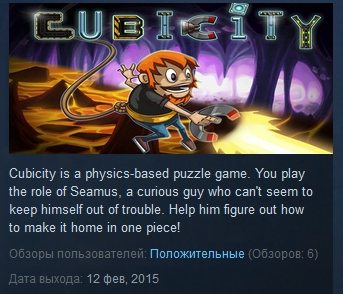Cubicity ( Steam Key / Region Free ) GLOBAL ROW