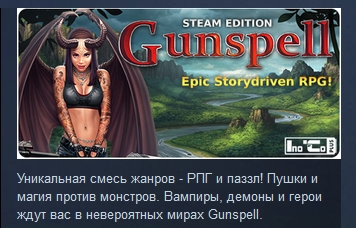 Gunspell - Steam Edition ( Steam Key / Region Free )