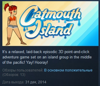 Catmouth Island STEAM KEY REGION FREE GLOBAL