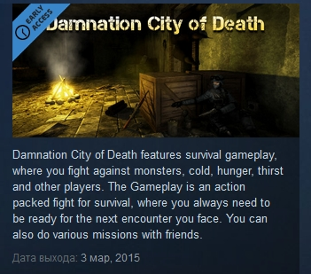 Damnation City of Death ( STEAM KEY REGION FREE )