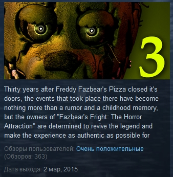 Five Nights at Freddy´s 3  ( STEAM GIFT RU + CIS )