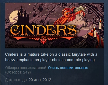 Cinders (Steam Key / Region Free)