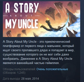 A Story About My Uncle STEAM KEY REGION FREE GLOBAL 💎