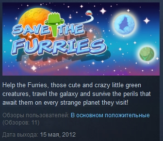 Save the Furries ( Steam Key / Region Free ) GLOBAL ROW