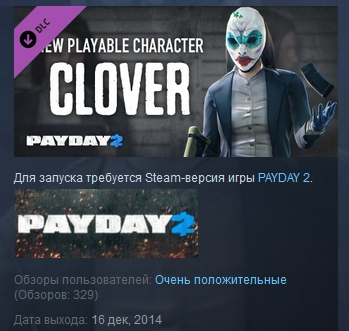 PAYDAY 2: Clover Character Pack ( STEAM GIFT RU + CIS )