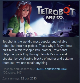 Tetrobot and Co. ( Steam Key / Region Free )
