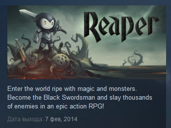 Reaper Tale of a Pale Swordsman (STEAM KEY REGION FREE)