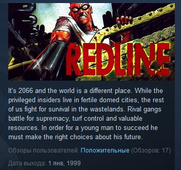 Redline ( Steam Key / Region Free ) GLOBAL ROW