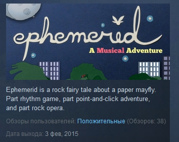 Ephemerid: A Musical Adventure STEAM KEY REGION FREE