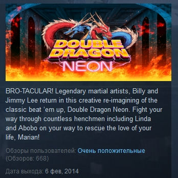 Double Dragon: Neon ( Steam Key / Region Free ) GLOBAL