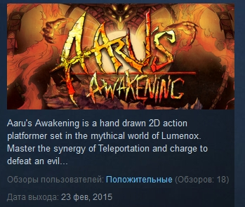 Aaru´s Awakening STEAM KEY REGION FREE GLOBAL