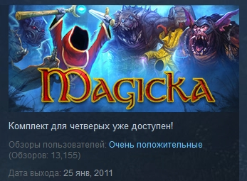Magicka STEAM KEY RU+CIS LICENSE 💎